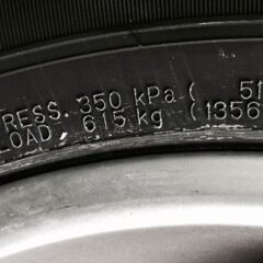 Buying tires, what automotive tire codes mean, auto tire center